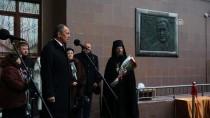 ANDREY KARLOV - Rus Büyükelçi Karlov, Moskova'da Anıldı