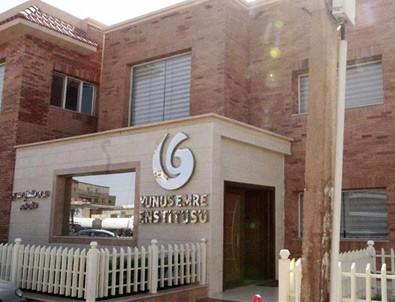 Türkiye ile Sudan arasındaki kültür köprüsü: Yunus Emre Enstitüsü