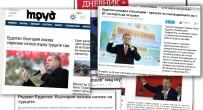 BULGAR - Cumhurbaşkanı Erdoğan'ın Sözleri, Bulgar Medyasında Geniş Yankı Buldu