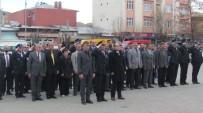 Tuzluca'da Türk Polis Teşkilatının 172. Kuruluş Yıl Dönümü Törenlerle Kutlandı