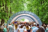 TURIZM YATıRıMCıLARı DERNEĞI - Moskova'daki 'Türkiye Festivali'Ne Ziyaretçi Akını