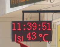 PEKMEZLI - Termometreler Çıldırdı