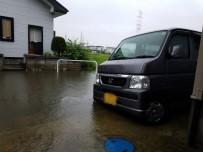 DEMİRYOLLARI - Japonya'da Şiddetli Yağışlar