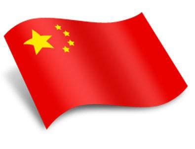 Çin'den ABD'ye sert Kuzey Kore uyarısı