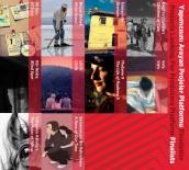 SERKAN ACAR - Antalya Film Forum'un Finalistleri Belli Oldu