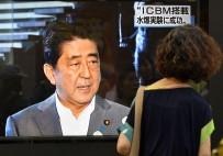 JAPONYA BAŞBAKANI - Japonya Başbakanı Abe'den Kuzey Kore Açıklaması