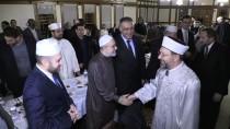 SELÇUKLULAR - Diyanet İşleri Başkanı Erbaş'tan Müslümanlara Birlik Çağrısı