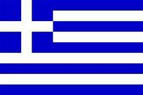 KURTARMA PAKETİ - Yunanistan'da Grev Hayatı Olumsuz Etkiliyor
