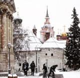 KAR FIRTINASI - Moskova'da Kar Fırtınası Uyarısı