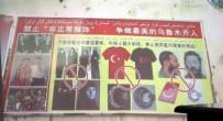 FENER RUM PATRİĞİ BARTHOLOMEOS - Doğu Türkistan'da Bu İsimleri Verenler Hapse Atılıyor