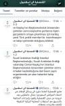 Konsolosluktan Suudi Gazeteci Cemal Kaşıkçı açıklaması