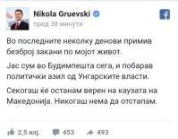 MAKEDONYA - Eski Makedonya Başbakanı'ndan Macaristan'a Sığınma Talebi