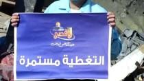 HAMAS - İsrail'in Yıktığı Aksa Televizyonundan Yardım Çağrısı
