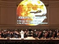 ERTUĞRUL FıRKATEYNI - New York'ta Türk - Japon Dostluk Konseri