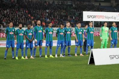 Spor Toto Süper Lig Açıklaması Çaykur Rizespor Açıklaması 0 - MKE Ankaragücü Açıklaması 1 (İlk Yarı)