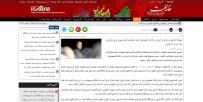 İRAN MECLİSİ - ABD Sıkıntı Yapar Diye İran'da Maç Yapmayı Kabul Etmediler