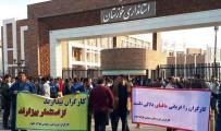 İMAM HUMEYNI - İran'da Maaşlarını Alamayan İşçilerin Protestosu Büyüyor