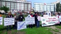 EMEKLİLİK - Gazze'de 'Maaş Kesintisi Ve Erken Emeklilik' Karşıtı Gösteri