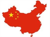 ŞANGHAY - Çin Köpek Yılı'na Giriyor