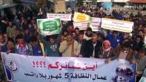 TEMİZLİK İŞÇİSİ - Gazze'deki Temizlik İşçileri Maaşlarının Ödenmemesini Protesto Etti