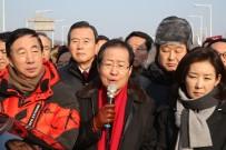 BRITANYA - Güney Korelilerden Kim Yong Chol Protestosu
