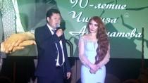 WİLLİAM SHAKESPEARE - Kırgızistan'da Aytmatov'un Tiyatroya Uyarlanan 'Cemile' Oyununun Galası Yapıldı