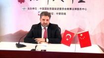 GAYRI SAFI MILLI HASıLA - 'Türkiye'de Daha Fazla Çinli Şirket Görmek İstiyoruz'