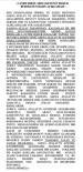 ASENA ATALAY - Caner Erkin'den Asena Atalay Açıklaması Açıklaması 'Hayali İddialar'