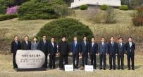 ÇAM AĞACI - Güney Ve Kuzey Kore Liderleri Sınırda Barış İçin Ağaç Dikti