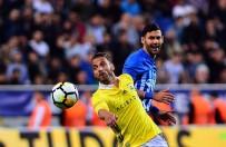 HAKAN DEMIR - Spor Toto Süper Lig Açıklaması Kasımpaşa Açıklaması 1 - Fenerbahçe Açıklaması 4 (Maç Sonucu)