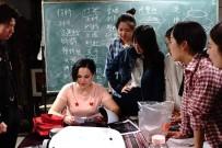 İZMIR EKONOMI ÜNIVERSITESI - İzmir'den Çin'e Uzanan Tasarım Dersi