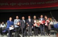İLAHİYAT FAKÜLTESİ - TRT Erzurum THM Gençlik Korosundan Muhteşem Yıl Sonu Konseri
