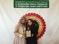MEHMET AKİF ERSOY - Atakum AİHL, Arapça Şiir Okuma Yarışması'nda Türkiye 1'İncisi Oldu