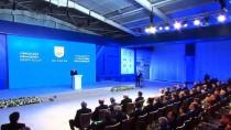 TEKFEN - 25. Uluslararası Hazar Petrol Ve Doğalgaz Fuarı Bakü'de Başladı
