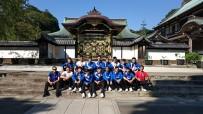 WERDER BREMEN - İzmir'in Gençleri 'One Nation Cup'ta 3. Oldu