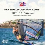 RÜZGAR SÖRFÜ - Rüzgar Sörfü Sporcumuz Lena Erdil Japonya'da