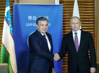 NURSULTAN NAZARBAYEV - Şi, Şangay İşbirliği Örgütü Liderlerini Akşam Yemeğinde Ağırladı