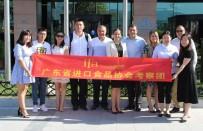 İŞ GÖRÜŞMESİ - Ege'nin Organik Ürünleri Çin Pazarında İlgi Görüyor