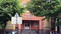 ÖZEL OKUL - Bulgaristan'da '15 Temmuz Anması' İçin Hazırlık