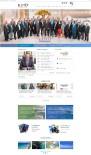 ONLINE - Kuşadası Ticaret Odası'nın Yeni Web Sitesi Yayına Girdi