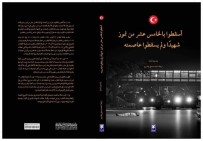 YÜZ YÜZE - Şehitlerin Hikayesi Arapça'ya Çevrildi