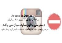 GÜZELLİK SALONU - İran'da Sosyal Medyadan 'Uygunsuz' Fotoğraf Paylaşan 46 Kişiye Gözaltı