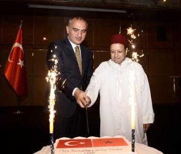 Bakan Ersoy Fas Milli Günü Resepsiyonuna Katıldı