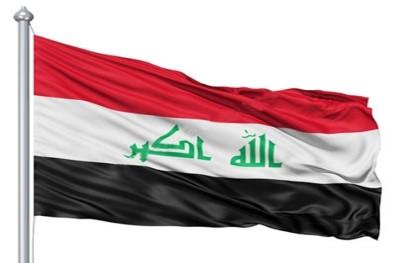 Irak, Milletvekillerinin Emekli Maaşlarını Askıya Alıyor
