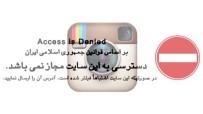 İran'da Instagram yasaklanıyor