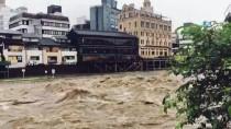 TOPRAK KAYMASI - Japonya'da Şiddetli Yağışlar 1 Kişinin Ölümüne Neden Oldu