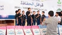 HAZRETI MUHAMMED - İdlib'in Çocuk Hafızlarına İcazet Töreni