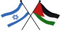 AVIGDOR LIBERMAN - İsrail, Kerm Ebu Salim Sınır Kapısı'nı Yeniden Açtı