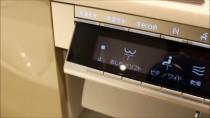 MASAJ - 90 Bin Liralık Yüksek Teknoloji Japon Tuvaletleri