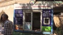 Somalili Hafızlar İçin Kur'an-I Kerim Kampanyası